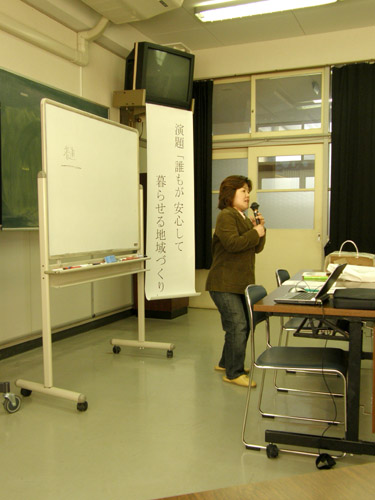 須崎工業UD講義2