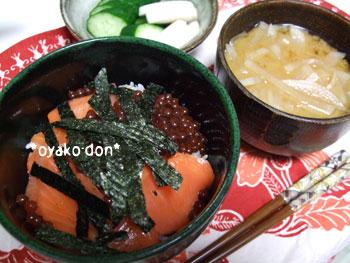 20081024oyakodon.jpg