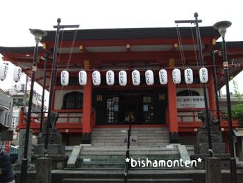 20081029bishamonten.jpg
