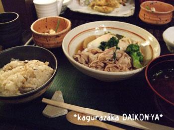 20081029daikon-ya.jpg