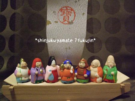 20081029shichifukujin1.jpg