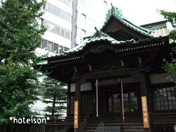 20081101hoteison.jpg