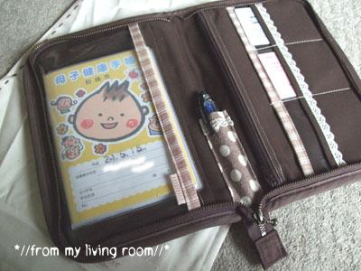 20090701boshitecho-case2.jpg