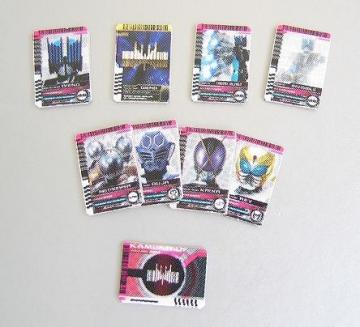 仮面ライダーカード:切り離し状態