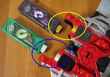 端子の色と、ベルトの色を合わせる