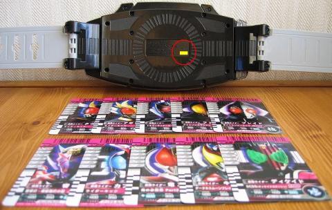 DXディケイドライバー付属カード(紙製)