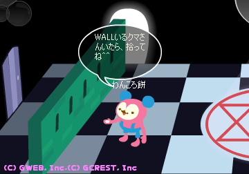 bvwall2.jpg