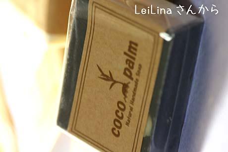 leilina1-1.jpg