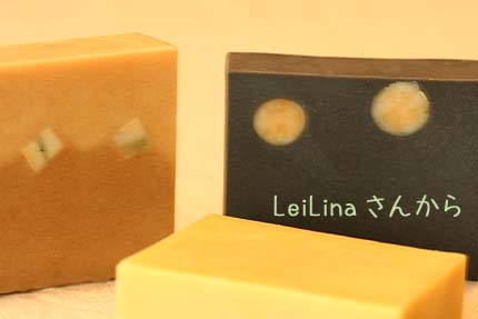 leilina1-2.jpg