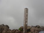 霧ヶ峰山頂