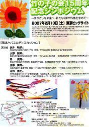 20070112142031.jpg