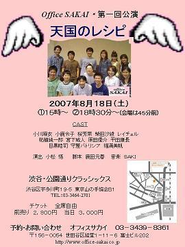 20070707132207.jpg