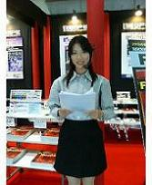 P506iC0019005450.jpg