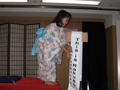20081116ocyako.jpg