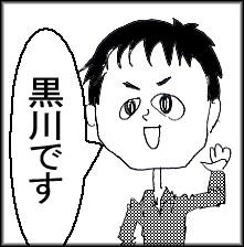 7200812202.jpg
