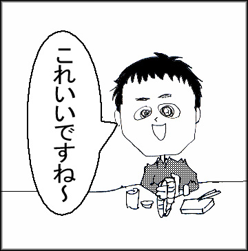 7200812204.jpg