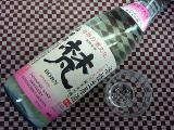 bon_hatuyuki1.jpg
