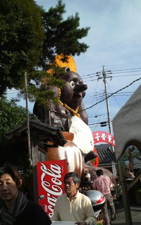 2008110214250000-tanuki.jpg
