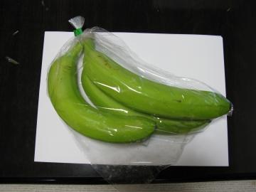 Img_0188-aoi-banana.jpg
