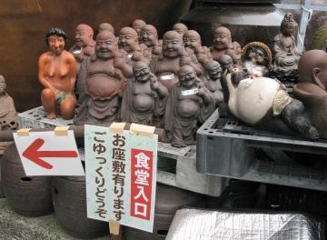 Img_0333-2009-mashiko-ebisu2.jpg