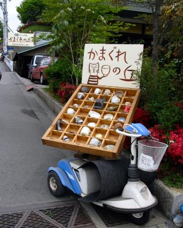 Img_0398-2009mashiko-kamagure2.jpg