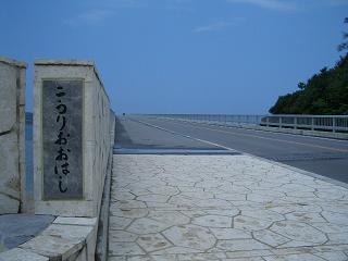 古宇利大橋3