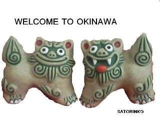 沖縄の家の守り神シーサー