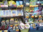 沖縄の土産品