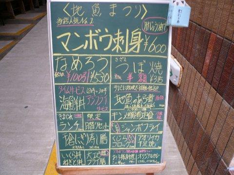 11・15南房総06