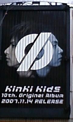 20071119004912