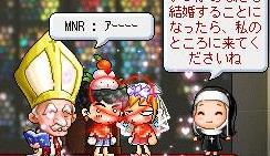 M弟子へりとみんからちゅー激写3