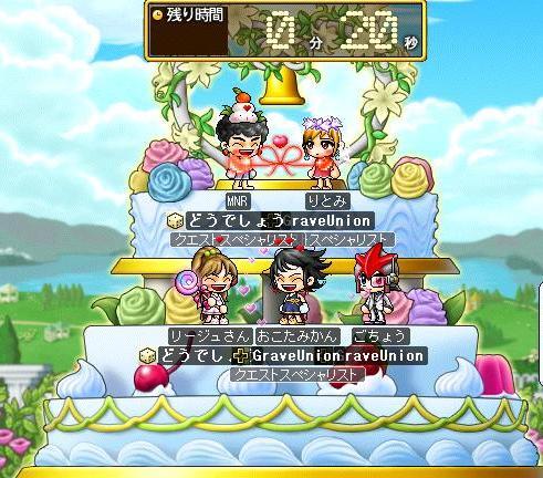ウェディングケーキの↑の記念写真