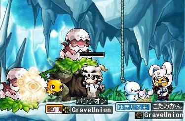 パンダさんのお墓
