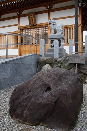 境内の大石