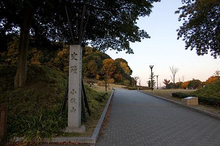史跡小牧山の石碑