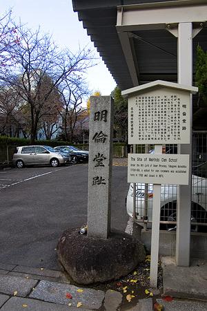 那古野神社-13