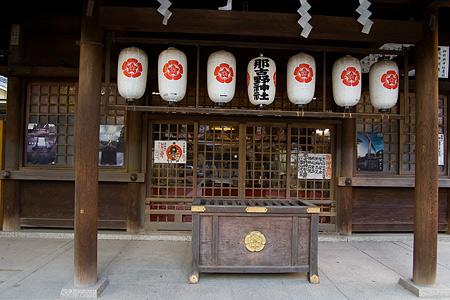 那古野神社-5