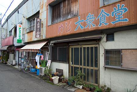 松阪行き-4