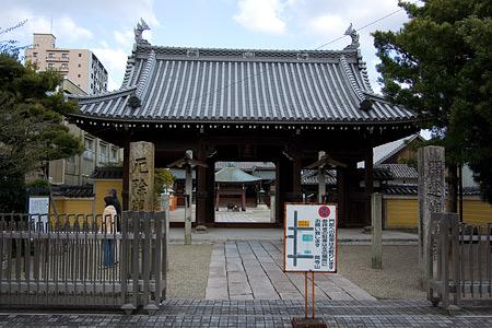 松阪行き-9