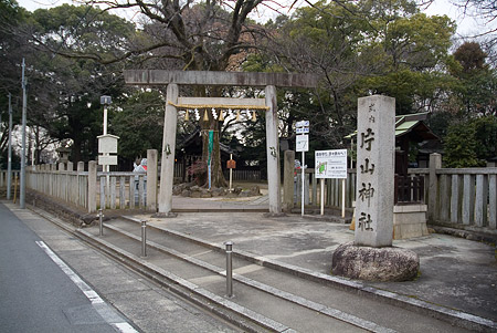 片山神社外観