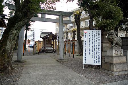 片山八幡-9