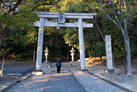 高牟神社一の鳥居