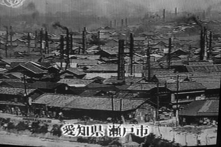 瀬戸レトロ3-14