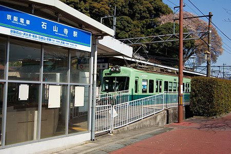 石山寺1-1