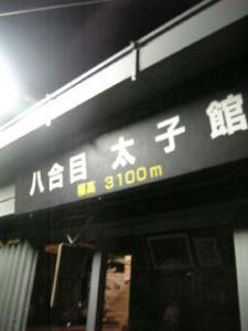 20070805040532