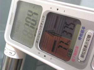 20071207073054
