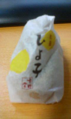 銘菓ひよ子