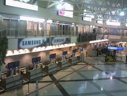 フェリヘジ空港