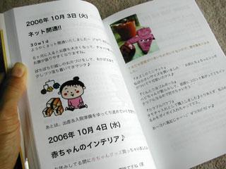 okiniiri080922-2.jpg