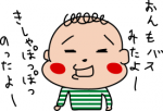 omame4081025.png
